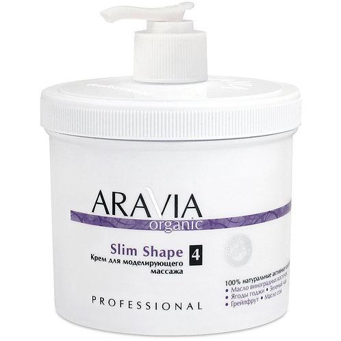 Крем для моделирующего массажа Slim Shape ARAVIA Organic 550 мл