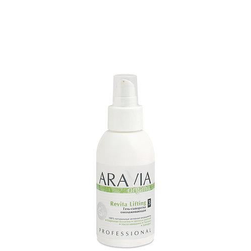 Гель-сыворотка омолаживающая Revita Lifting ARAVIA Organic 100 мл