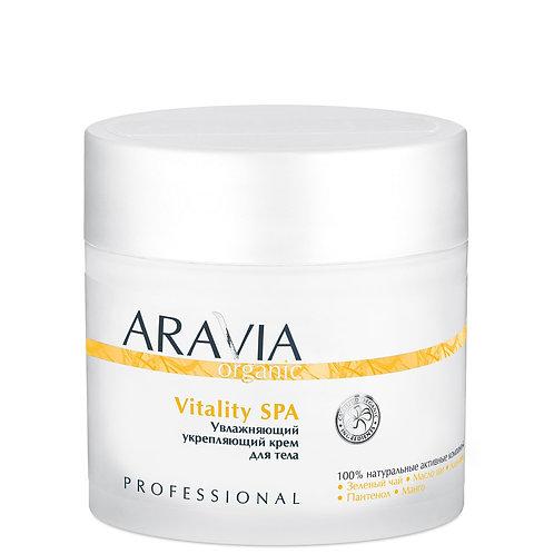 Увлажняющий укрепляющий крем Aravia Organic Vitality SPA, 300мл, 550 мл.