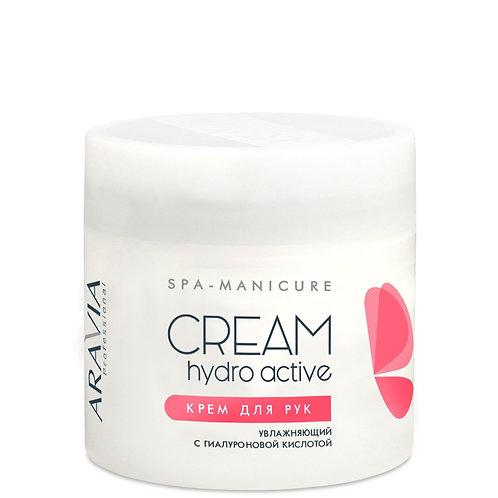 Крем для рук увлажняющий Hydro Active с гиалуроновой кислотой, 300 мл.