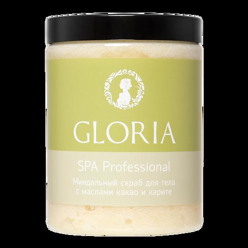 Скраб миндальный для тела с маслами какао и карите Gloria, 1000 мл.