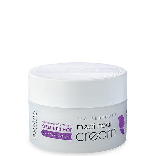 Регенерирующий крем от трещин с маслом лаванды Medi Heal Cream, 150 мл