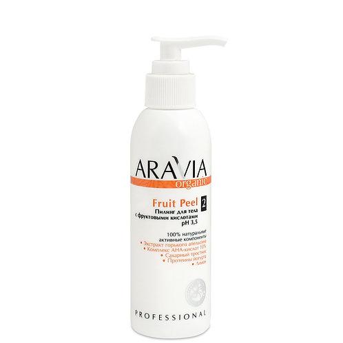 Пилинг для тела с фруктовыми кислотами Fruit Peel ARAVIA Organic 150 мл