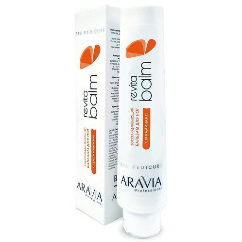 Восстанавливающий бальзам для ног с витаминами Revita Balm, 100 мл.