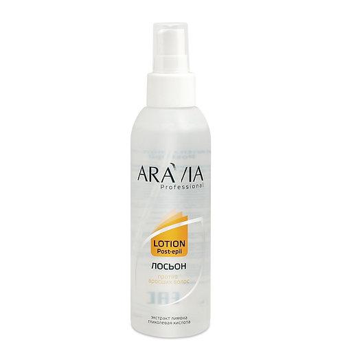 """Лосьон """"ARAVIA Professional"""" с экстрактом лимона против вросших волос 150 мл"""