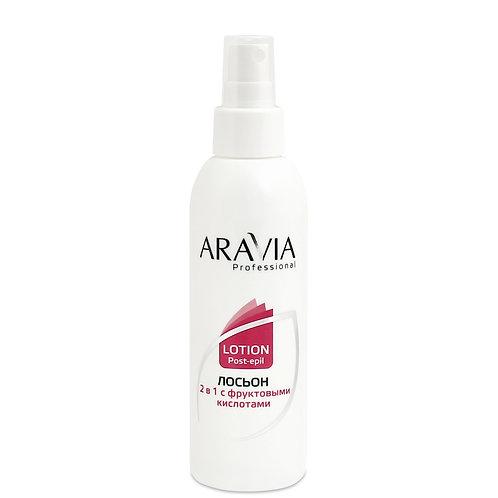 "Лосьон ""2в1"" с фруктовыми кислотами ARAVIA Professional 150 мл"