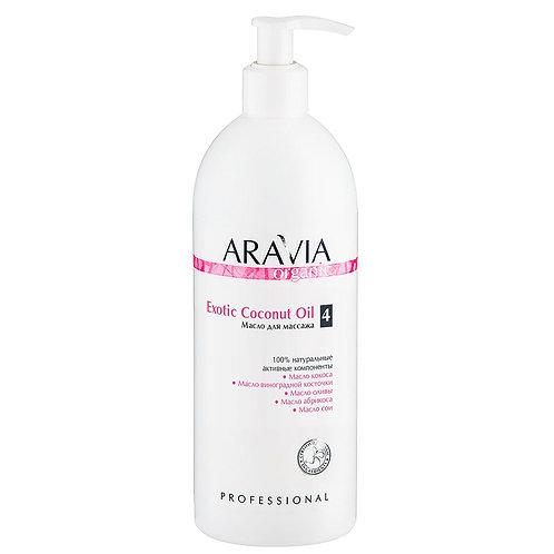 Масло для расслабляющего массажа Exotic Coconut Oil ARAVIA Organic, 500 мл