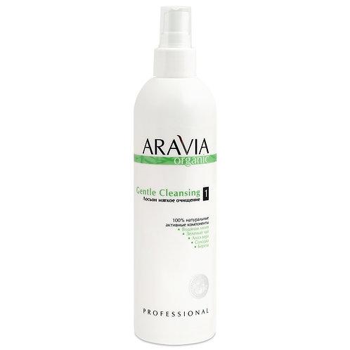 Лосьон мягкое очищение Gentle Cleansing ARAVIA Organic 300 мл.