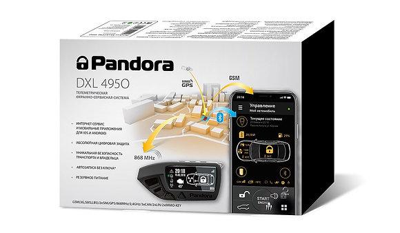 Сигнализация Pandora DXL 4950 с установкой