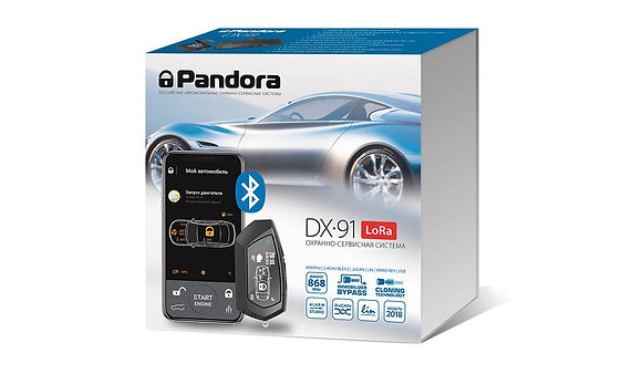 Cигнализация Pandora DX 91 LoRa v.2 с установкой