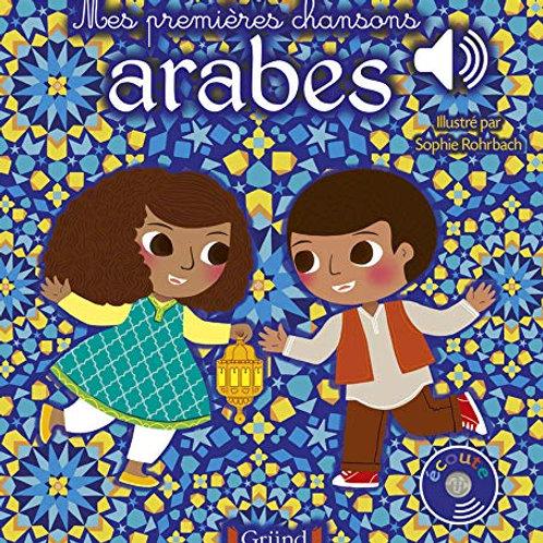 Mes Premières Chansons Arabes