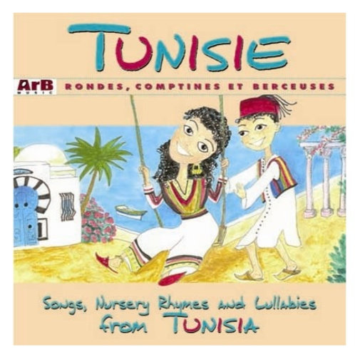 CD Tunisie par Khadija El Afrit