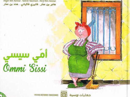 Ommi Sissi - M