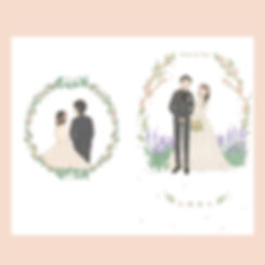 Weddingcard-mockup5.jpg