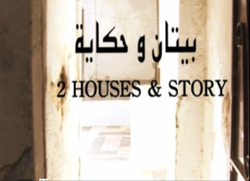 Two houses and story
