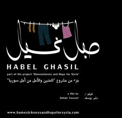 Habel Ghasil