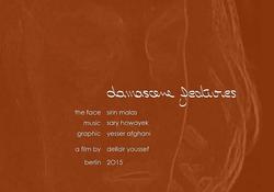 Damascene features