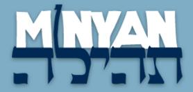 Minyan Tehillah