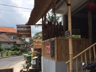 HONGALIA CAFE