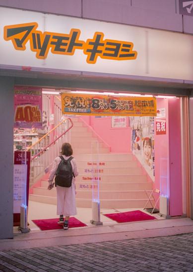 JAPAN141-2.jpg