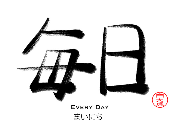 MAINICHI-EVERY DAY.png
