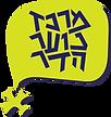 merkaz noar hadar logo 4-02.png