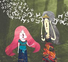 עיצוב דמויות - ספר ילדים