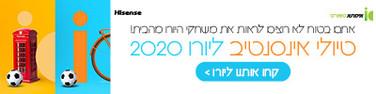 10-1003_euro-banner-hatima-2.jpg