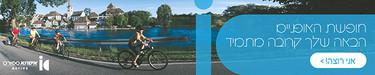 10-1000_bikes_banner_web_600x120-.jpg
