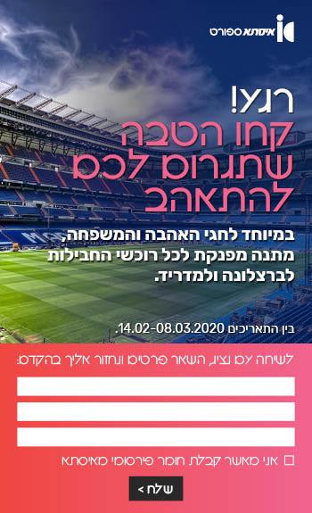 10-1009_sport_pop up_mobile_350x575.jpg