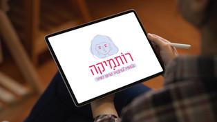 עיצוב לוגו - רותמיקה
