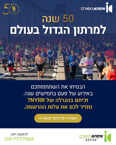 10-1017_newsletter-maraton-new-york_640p