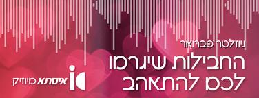 10-1009-1_music-newsletter_01.jpg