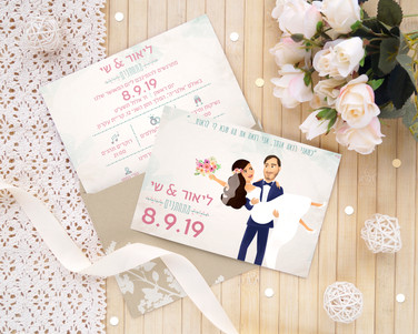 lior and shay_invitation_mockup.jpg