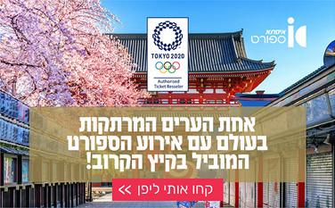 10-1010_newsletter-olympics--02_01.jpg