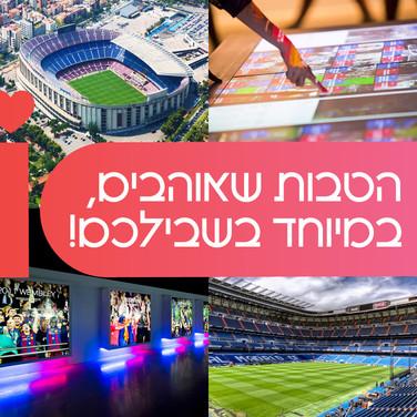 10-1009_sport_facebook post_1080x1080px.