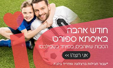 10-1009-1_sport_banner-desktop_404x244px