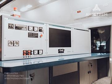 Электролаборатория-Ангстрем-2