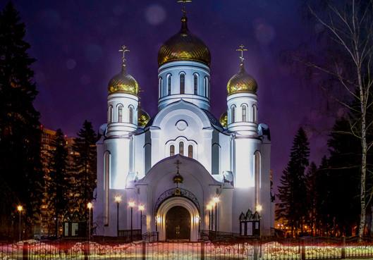 "Храм ""Архангела Михаила"" город Краснознаменск"