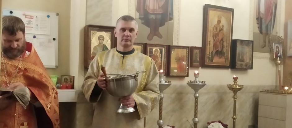 Светлое Христово Воскресение. ПАСХА 2021 года.