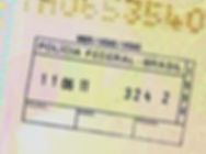 Policia Federal, Brazil passport stamp