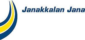 Janakkalan-Jana-ry.jpg