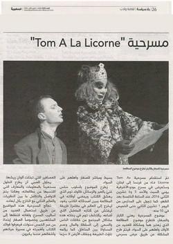 Liban_10