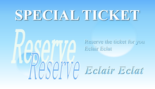 Special Ticket2.png