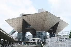 HALL D'EXPOSITION TOKYO BIG SITE A ODAIBA