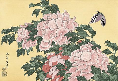 牡丹に蝶 Botan-ni-Cho oeuvre de Katsushika Hokusai 葛飾 北斎
