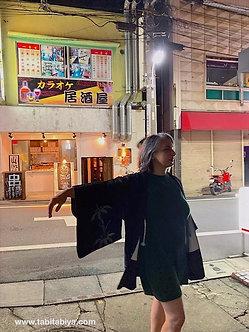 Veste kimono vintage haori
