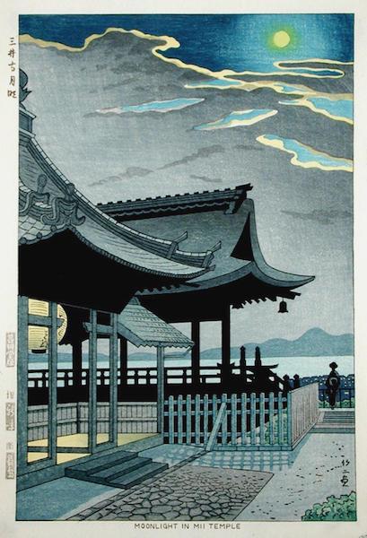 Estampe japonaise d' Asano Takeji – Pleine lune au Temple Mii (1950)