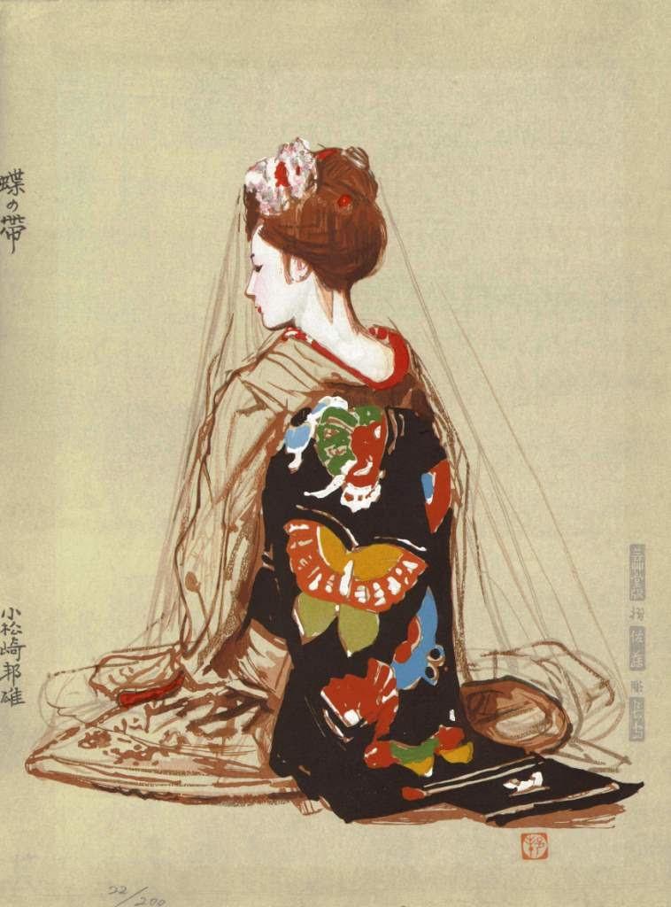 Komatsuzaki Kunio - Obi aux papillons  estampe japonaises issue du blog de Serge  Astières  (Merci encore, Serge, pour ce partage!)  https://sites.google.com/site/estampesjaponaises/4-moderne/estampes-  japonaises-komatsuzaki---obi-papillon