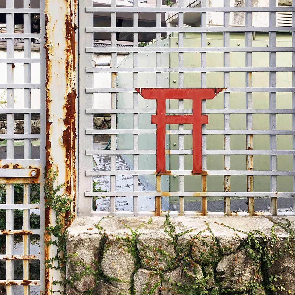 portique torii au Japon